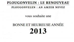 plougonvelin-2014-1