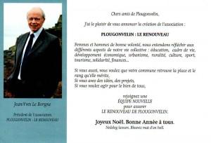 plougonvelin-2014-2